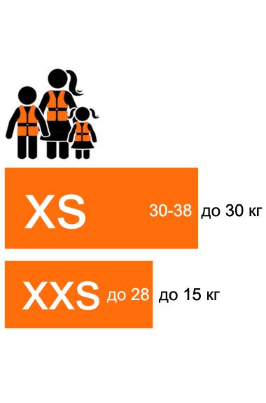 Детские спасательные жилеты с подголовником, размеры XXS, XS