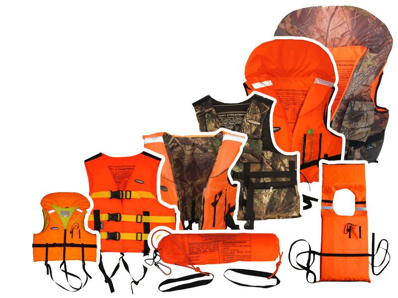 Спасательные жилеты COURSE, средства спасения на воде