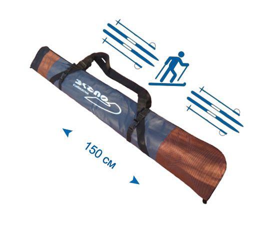 Распродажа чехлов Course на 1-2 пары беговых лыж длиной 150 см