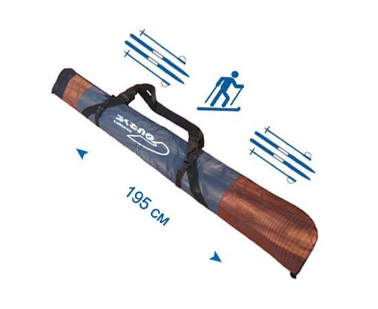 Распродажа чехлов Course на 1-2 пары беговых лыж длиной 195 см
