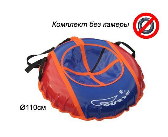 Надувные санки-ватрушки диаметром 110 см  (тентовая ткань) без камеры
