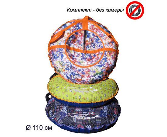 Надувные санки-ватрушки с рисунком диаметром 110 см  (без камеры)