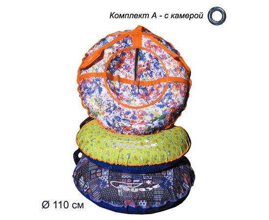 Надувные санки-ватрушки с рисунком диаметром 110 см  (комплект А - с камерой)