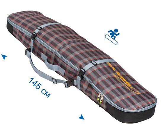Чехол для сноуборда  «Фьюжн-2» 145 см, общий вид