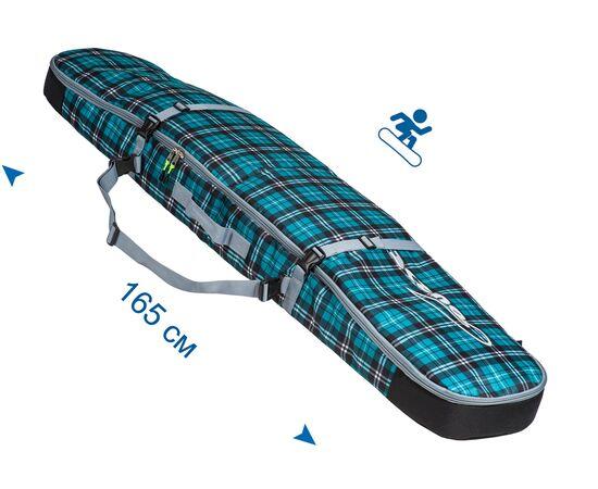 Чехол для сноуборда «Фьюжн-2» 165 см, общий вид