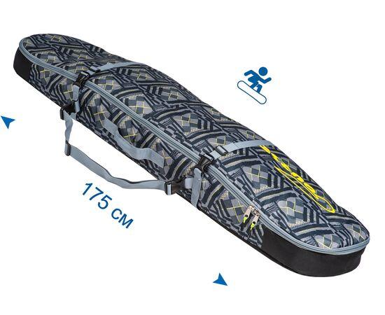Чехол для сноуборда «Фьюжн-2» 175 см, общий вид