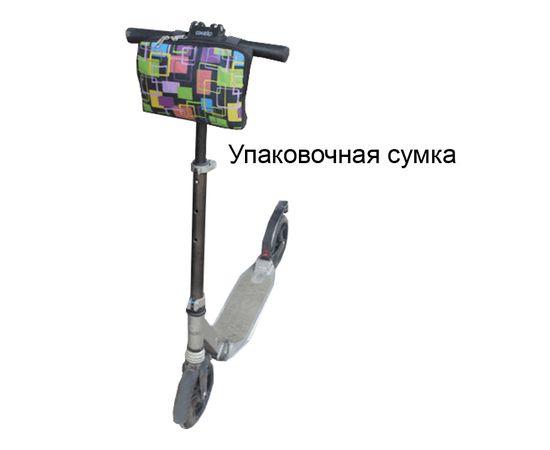 упаковочная сумка для чехла «Скаут» для складного самоката, производство COURSE
