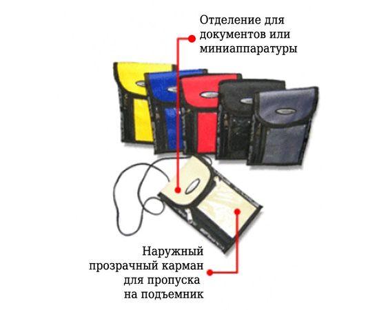 Кошелёк на шею Passport-bag, COURSE