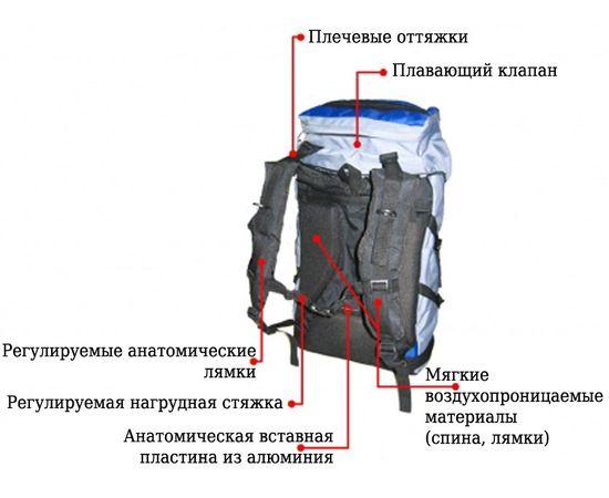 Рюкзак Course туристический 40-50 литров