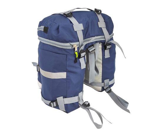 Велорюкзак на багажник (велоштаны) 22-30 литров, цвет синий - вид спереди