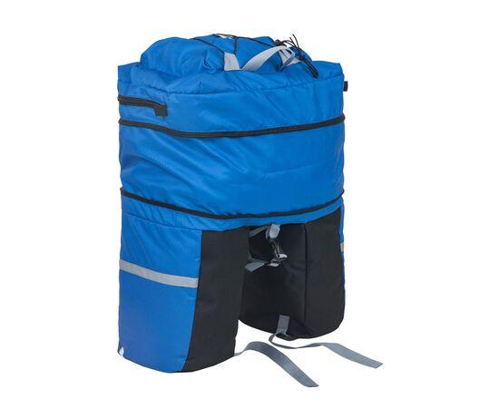 Велорюкзак на багажник (велоштаны) 30-50 литров, синий цвет