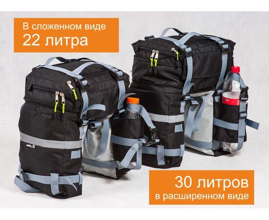 Велорюкзак на багажник (велоштаны) 22-30 литров