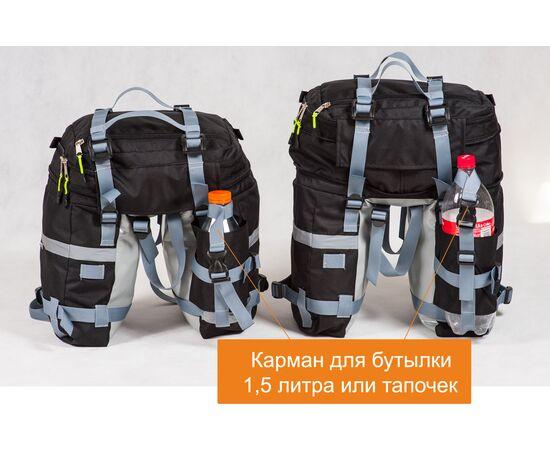 Велорюкзак на багажник (велоштаны) 22-30 литров, карман для бутылки