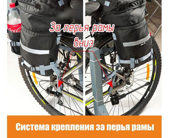 Система крепления велорюкзака за перья рамы велосипеда