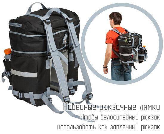 Рюкзачные лямки для велорюкзака (велоштанов)