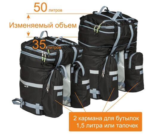 Велорюкзак Course от 35-ти до 50-ти литров с 2 карманами