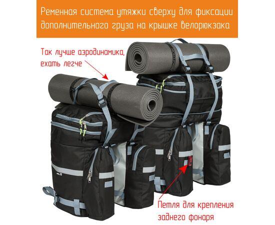 Ременная система утяжки (сверху) у велорюкзака Course 35-50 литров