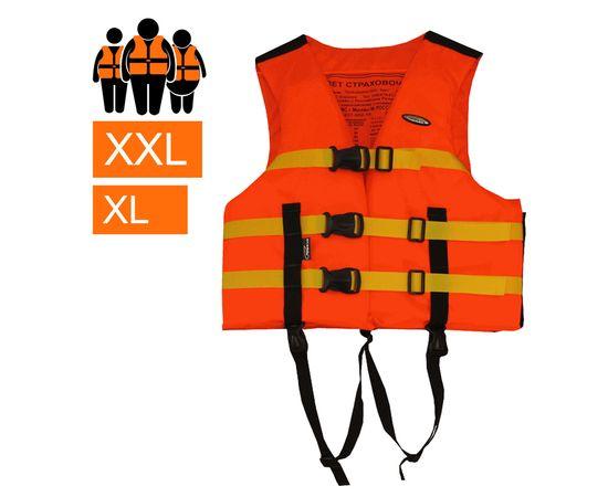 Жилеты страховочные COURSE большого размера, XL, XXL