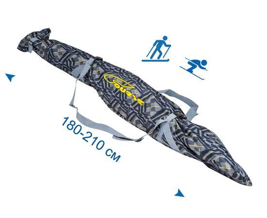 Чехол «Спектр» для беговых и горных лыж 180-210 см