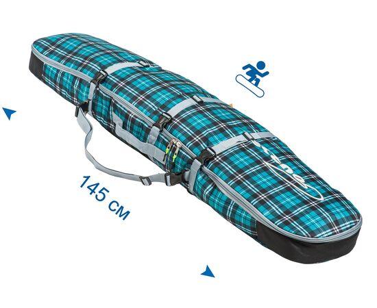 Чехол-рюкзак для сноуборда «Фьюжн» 145 см, общий вид