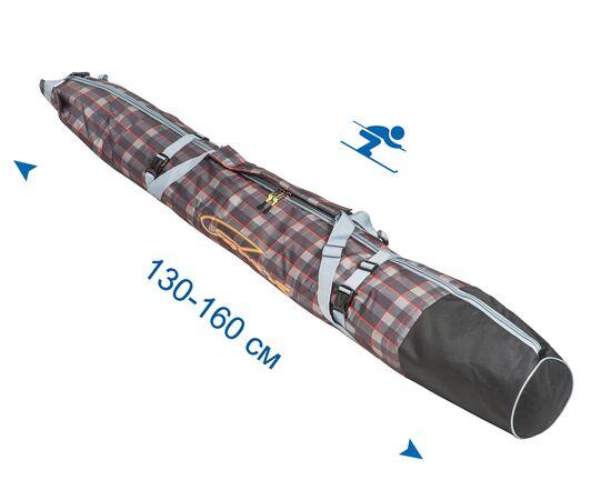 Чехол 3-х слойный «Токен» для горных лыж 130-160 см